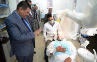 محافظ المثنى يزور المركز الصحي في قضاء السلمان للاطلاع على طبيعة الخدمات الطبية المقدمة للمواطنين