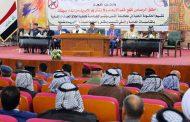 الحكومة المحلية تعقد مؤتمرا لمكافحة ظاهرة اطلاق العيارات النارية بالمناسبات العامة