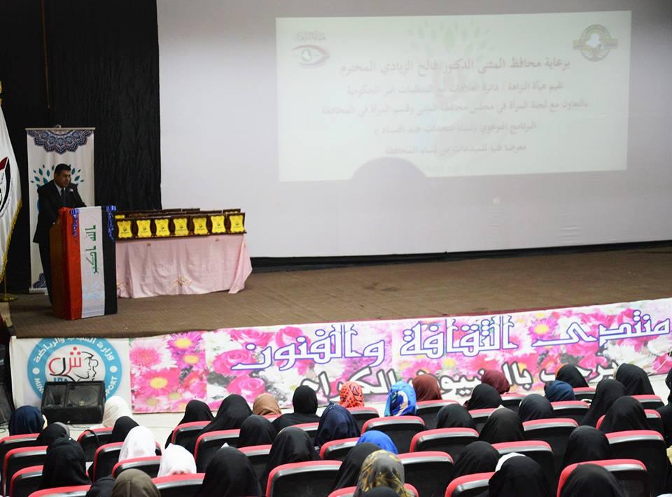 برعاية محافظ المثنى .. هيأة النزاهة تقيم معرضا لنتاجات النساء المبدعات في المحافظة