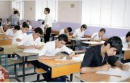 تربية المثنى .. إكمال الاستعدادات النهائية لاداء الامتحان التقويمي لطلبة الوقفين (الدور الثاني)