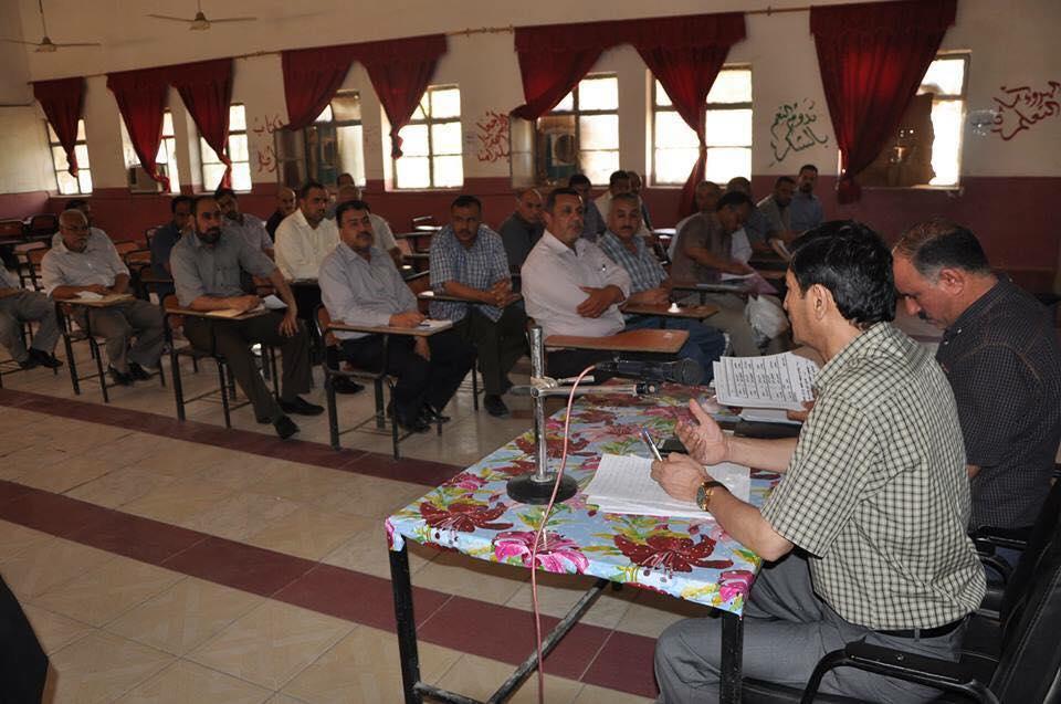 تربية المثنى تعقد اجتماعا مع مدراء القاعات الامتحانية لشرح التعليمات الامتحانية
