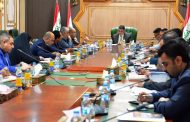 محافظ المثنى يترأس الاجتماع الدوري لمجلس مكافحة المخدرات في المحافظة