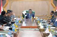 محافظ المثنى يترأس اجتماعا لمناقشة الواقع الأمني والخدمي في المحافظة