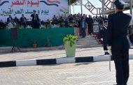 بحضور محافظ المثنى ... مديرية شرطة المثنى تنظم استعراضا عسكريا في ساحة الاحتفالات بالسماوة
