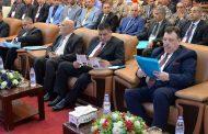 بحضور محافظ المثنى ... انطلاق فعاليات المؤتمر العلمي الدولي الثاني لجامعة الفرات الاوسط التقنية