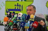 محافظ المثنى يطالب الحكومة الاتحادية بانصاف المحافظة في حصتها الوطنية من الكهرباء