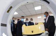 وزير الصحة ومحافظ المثنى يفتتحان مركز الاشعة التشخيصية في مستشفى النسائية والأطفال بالسماوة