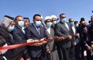 وزير الصحة ومحافظ_المثنى يفتتحان مستشفى الشفاء في قضاء الرميثة