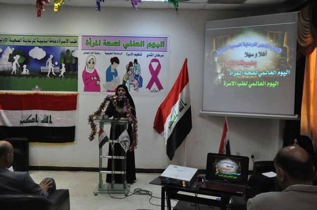 قطاع الخضر يقيم احتفالية بمناسبة اليوم العالمي لصحة المرأة وطب الاسرة