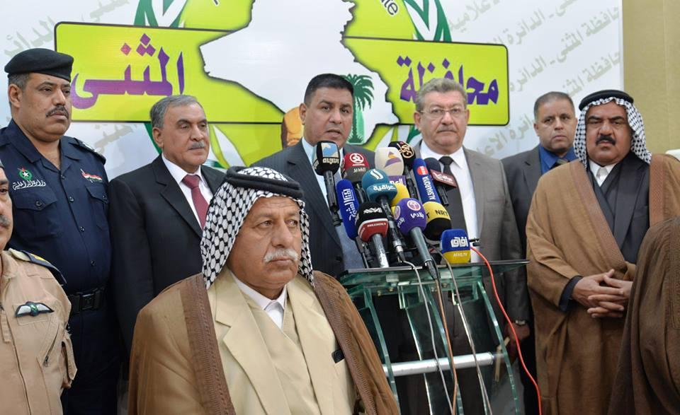 برعاية محافظ المثنى .. مؤتمر عشائري لدعم الاجهزة الامنية لحفظ الأمن وسيادة القانون في المحافظة