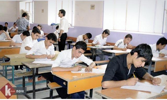 نتائج الامتحان التقويمي لطلبة الوقف الشيعي للدراسة المتوسطة والاعدادية (الدور الثاني)