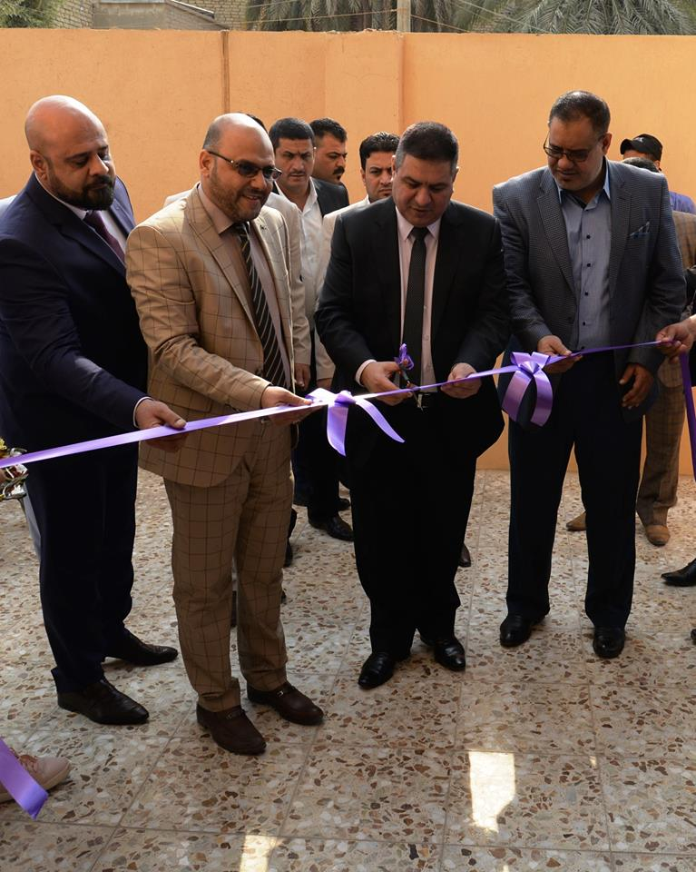 محافظ المثنى يفتتح معهد الصحة العالي في المحافظة