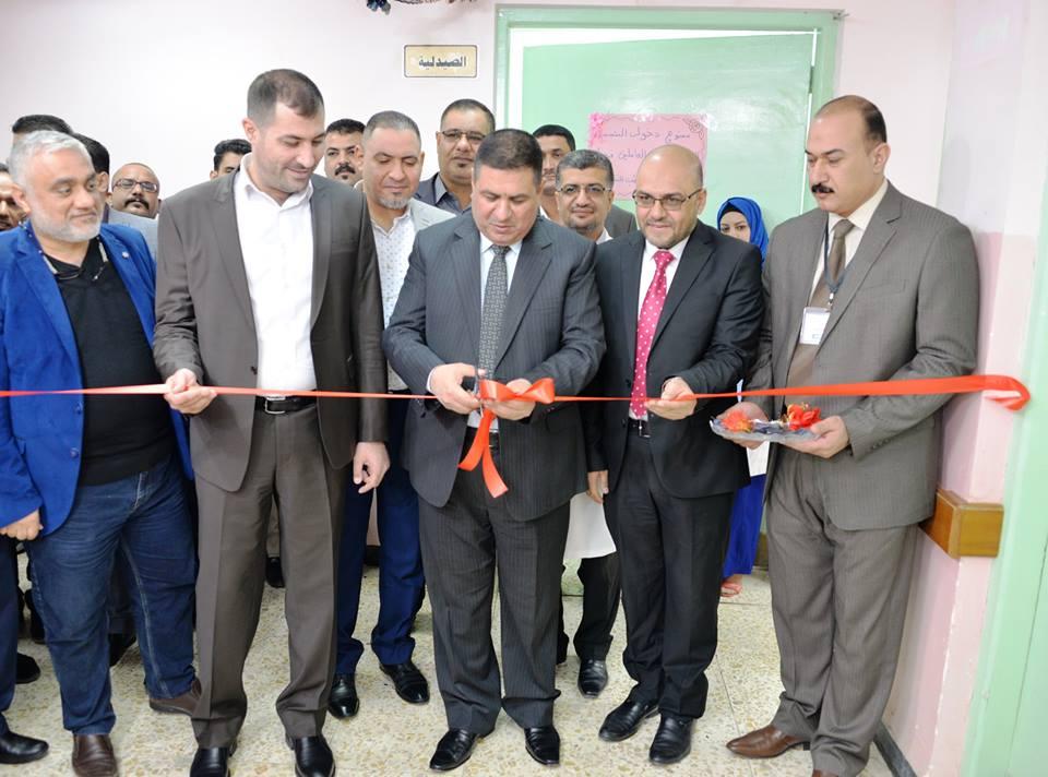محافظ المثنى يفتتح ردهة لمعالجة الادمان واستشارية الألم في مستشفى الحسين التعليمي بالسماوة