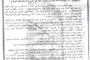 اعلان مشروع تأهيل وتطوير المعهد التقني في السماوة