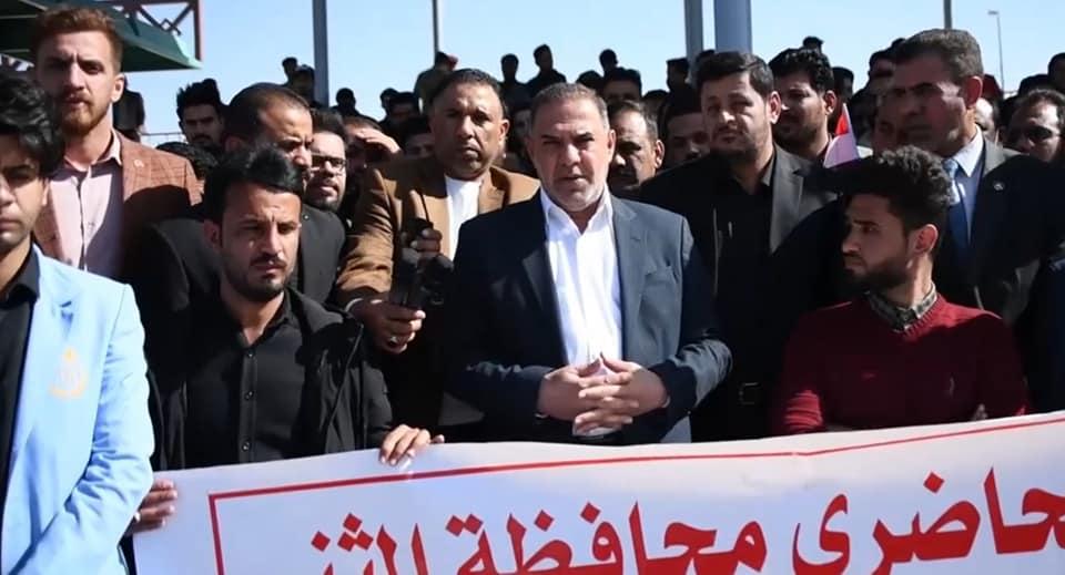 محافظ المثنى يشارك باعتصام المحاضرين المجانيين في مديرية تربية المثنى  للمطالبة بتثبيتهم